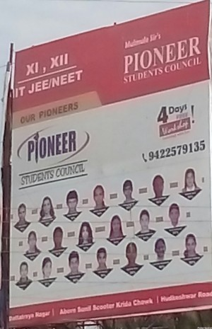 Pioneer Student Council Hudkeshwar Road
