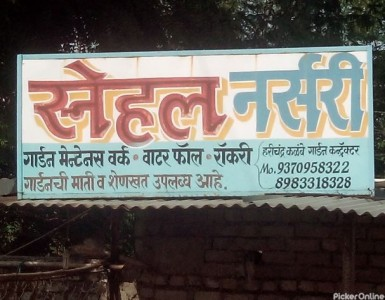 Snehal Nursery And Garden Contractor