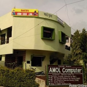 Amol Computers Seminary Hills