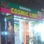 Kannauj Cosmic Lane