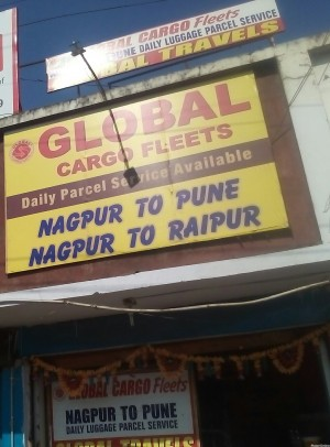 Global Cargo Fleets Nagpur