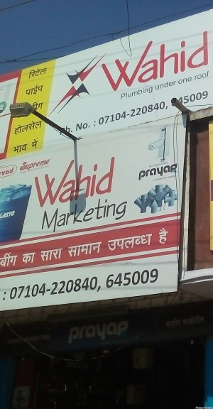 Wahid Marketing