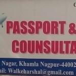 Nakshatra Visa Passport Consultancy