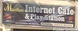 Manthan Internet Cafe