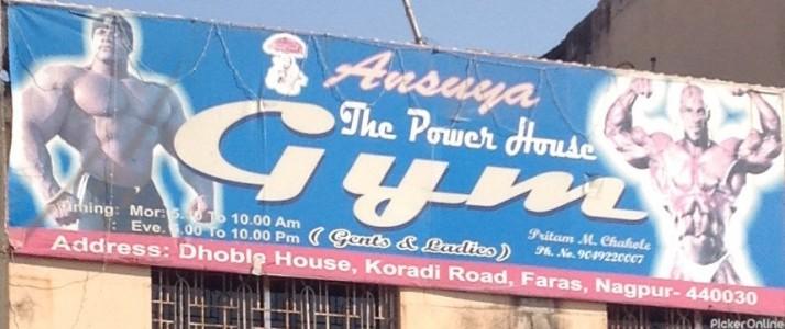 Anasuya Gym