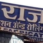 Raj Fabrication & Rolling Shutters