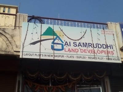Sai Samruddhi Land Developers