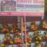 Shreya Flower Shop