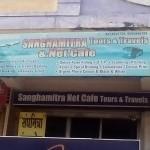 Sanghamitra Net Cafe
