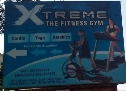 XTreem The Fitness Gym