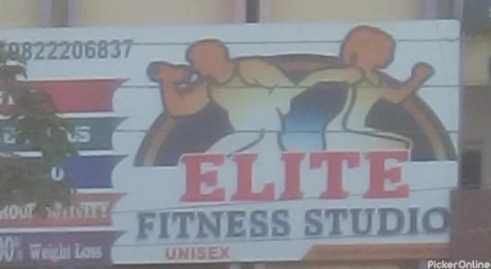 Elite Fitness Studio