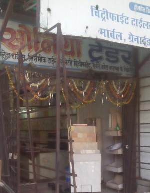 Soniya Traders