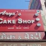 Arya S' Cake Shop