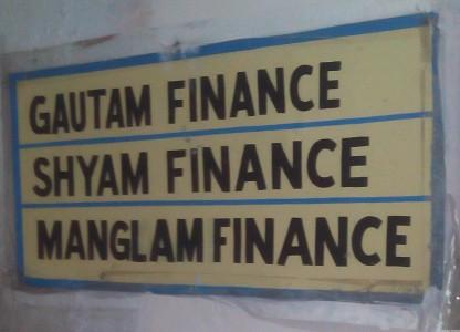 Gautam Finance