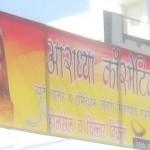 Aaradhya Cosmetic