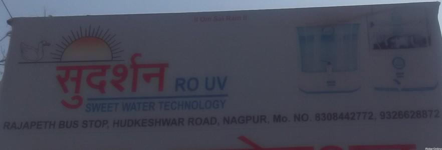Sudarshan RO UV Sweet Water Technology