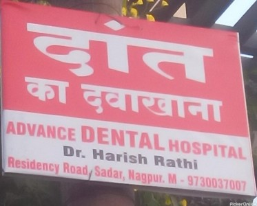 Advance Dental Hospital