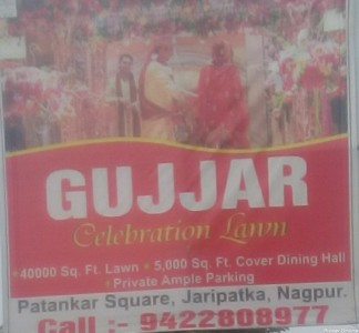 Gujjar Celebration Lawn