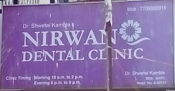 Nirwan Dental Clinic