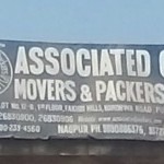 Associated Cargo Movers & Packers Pvt. Ltd.
