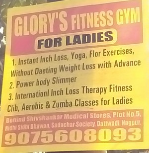 Glory's Fitness Gym