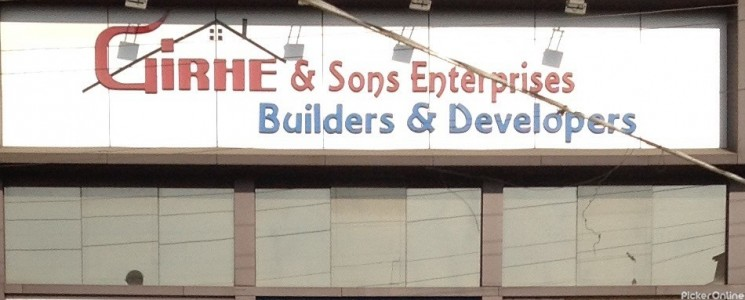 Girhe And Sons Enterprises