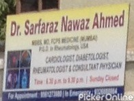 Dr Sarfaraz Nawaz Ahmed