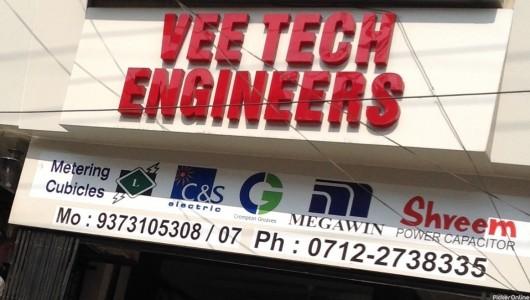 Vee Tech Engineers