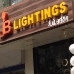 J.B. Lighting