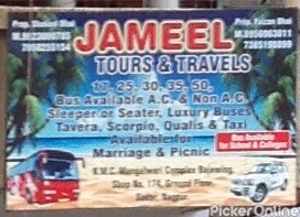 Jameel Tours & Travels