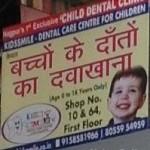 Kids Smile Dental Care