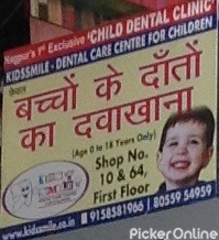 Kids Smile Dental Care
