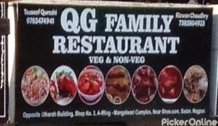 QG Family Restaurant