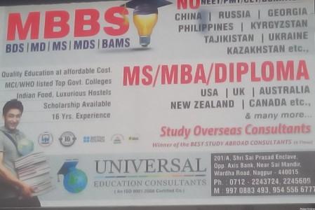 Universal Education Consultant