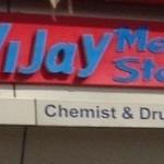 Vijay Medical Store