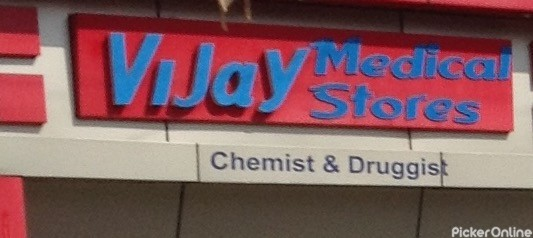 Vijay Medical Store