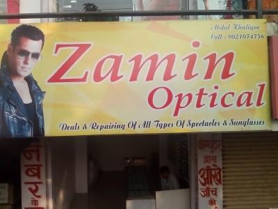 Zamin Optical