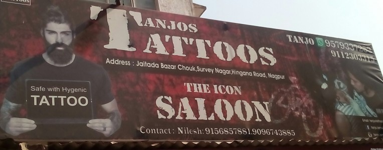 The Icon Saloon