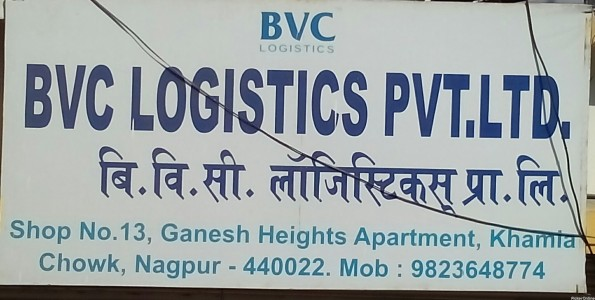 BVC Logistics Pvt. Ltd.