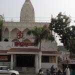 Shree Gajanan Maharaj Mandir