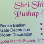 Shri shivkrupa Pushpa Bhandar
