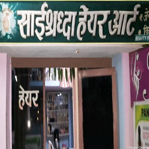 Sai Shraddha Hair & Beauty Care Centre