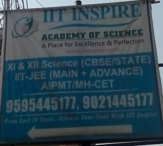 IIT Inspire Academy Of Science Wardhaman Nagar