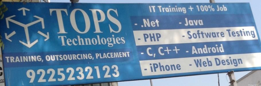 Megasoft Computer Education