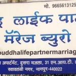 Bouddha Life Partner Marriage Bureau