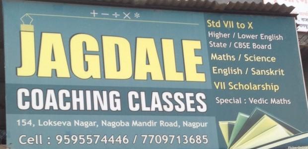 Jagdale Coaching Classes