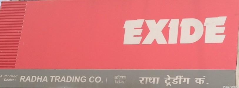 Radha Trading Company
