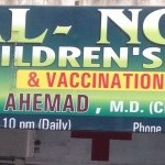 Al-Noor Children Clinic
