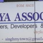 Aarya Associates