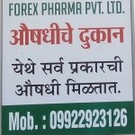 Forex Pharma Private Limited